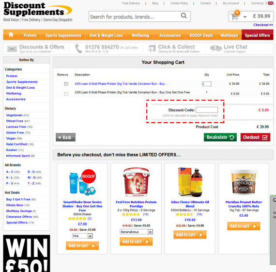 Screenshort of the Discount Supplements website showing where to enter a voucher code